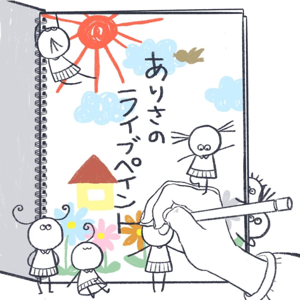 オンラインイベント継続決定!